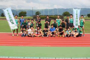 阿蘇地域のランニングクラブ『Team阿蘇』が主催したタイムトライアルイベント