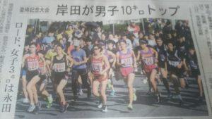 (南海日日新聞 2019/12/16 より)