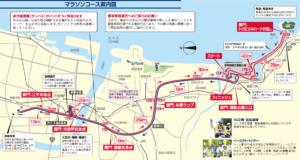 コース図 (引用:青島太平洋マラソン公式ホームページ)